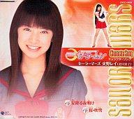 火野レイ/美少女戦士セーラームーン Pretty Guardian SAILORMOON キャラクターソング
