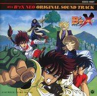 OVA B'T X NEO オリジナルサウンドトラック