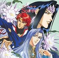 ネオロマンス The Best CD 1800 アンジェリーク~SOIREE~