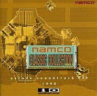 ナムコクラシックコレクション VOL.1 アーケード・サウンドトラック010