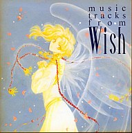 music tracks from Wish