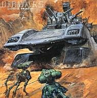 BIG WARS サウンドトラック