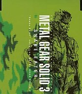 "Snake Eater""song from METAL GEAR SOLID 3"