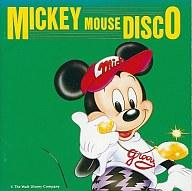 ミッキーマウス・ディスコ