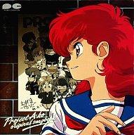 プロジェクトA子 オリジナルソングブック