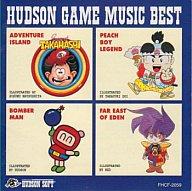 ハドソン・ゲームミュージック・ベスト