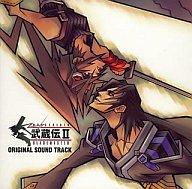 武蔵伝 2 オリジナルサウンドトラック