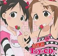 苺ましまろ Toy-CD 1