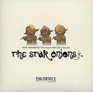 FINAL FANTASY XI~Music from the Other Side of Vana'diel~ THE STAR ONIONS