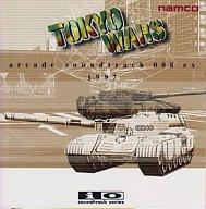 「トーキョーウォーズ」アーケードサウンドトラック 008 EX
