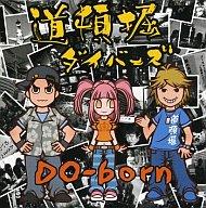 DO-born