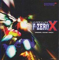F-ZERO X オリジナルサウンドトラック