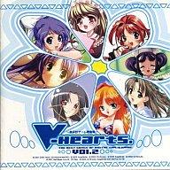 V-Hearts. Vol.2