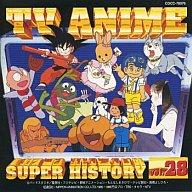 テレビ主題歌 / テレビアニメスーパーヒストリーVol.28 へーい!ブンブーから地上最強のエキスパートチーム G.I