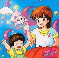 TVサントラ / 魔法のスター マジカルエミ テレビアニメ オリジナル・サウンドトラック