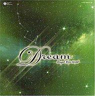 オルゴール / 天使が巻いたオルゴール Dream