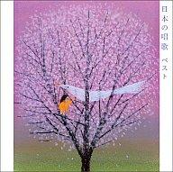 オムニバス        /COLEZO!~日本の唱歌ベ