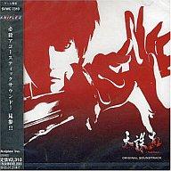 ゲーム・ミュージック / 天誅 紅 オリジナル・サウンドトラック