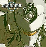 アーマード・コア ネクサス オリジナルサウンドトラック[2005年発売]