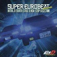 頭文字D Fourth Stage D NON-STOP SELECTION SUPER EUROBEAT presents