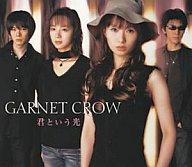 GARNET CROW/君という光  名探偵コナンED