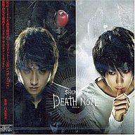 サントラ/SOUND of DEATH NOTE