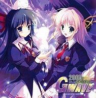 GWAVE 2005 2nd Impact[通常版]