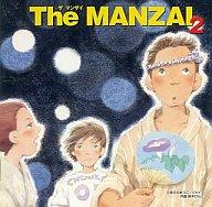 イメージ・アルバム / The MANZAI2