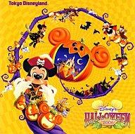 ディズニー/東京ディズニーランド ディズニー・ハロウィーン 2006