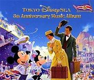 ディズニー / 東京ディズニーシー 5th アニバーサリー・ミュージック・アルバム