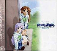ドラマCD「夜明け前より瑠璃色なCrescent Love」Vol.1