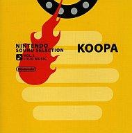NINTENDO SOUND SELECTION VOL.2 KOOPA