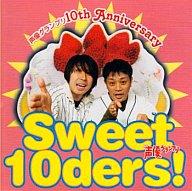声優グランプリ 10th Anniversary -Sweet10ders!-