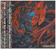 ロックマンゼロ3 サウンドトラック -リマスタートラック ロックマンゼロ・テロス-