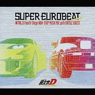 TVサントラ / SUPER EUROBEAT presents 頭文字[イニシャル]D Fourth Stage NON-STOP MEGA MIX with BATTLE DIGEST[DVD付]