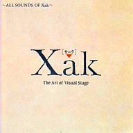 Xak サーク全曲集 -ALL SONGS OF Xak-