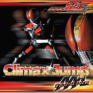 AAA DEN-O form/ClimaxJump