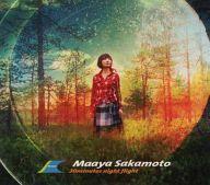 坂本真綾/30 minutes night flight(DVD付限定盤)