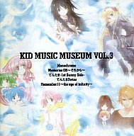 KID MUSIC MUSEUM VOL.3