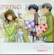 ドラマCD Chobits chapter.3 ちぃ遊園地へ行く