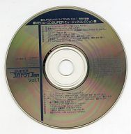 SUPER メガドライブFAN Vol.1特別付録 MEGA-CD SUPERミュージックコレクション