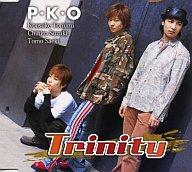 P.K.O/Trinity