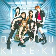 BeForU/KI・SE・KI