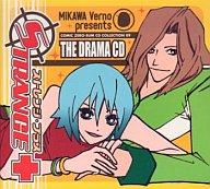 STRANGE+ -THE DRAMA CD- COMIC ZERO-SUM CD COLLECTION 09