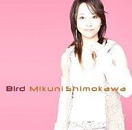 下川みくに/Bird(DVD付初回限定盤)