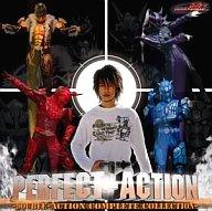 仮面ライダー電王 Perfect-Action~Double-ActionComplete Collection~