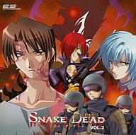 ドラマCD SNAKE DEAD スネーク・デッドVOL.2