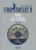 FINAL FANTASY IV ピアノコレクションズ