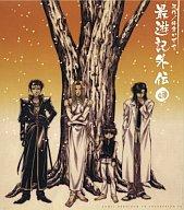 ドラマCD 最遊記外伝1 (COMIC ZERO-SUM CD COLLECTION19)