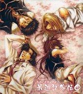 ドラマCD 最遊記外伝2 (COMIC ZERO-SUM CD COLLECTION21)